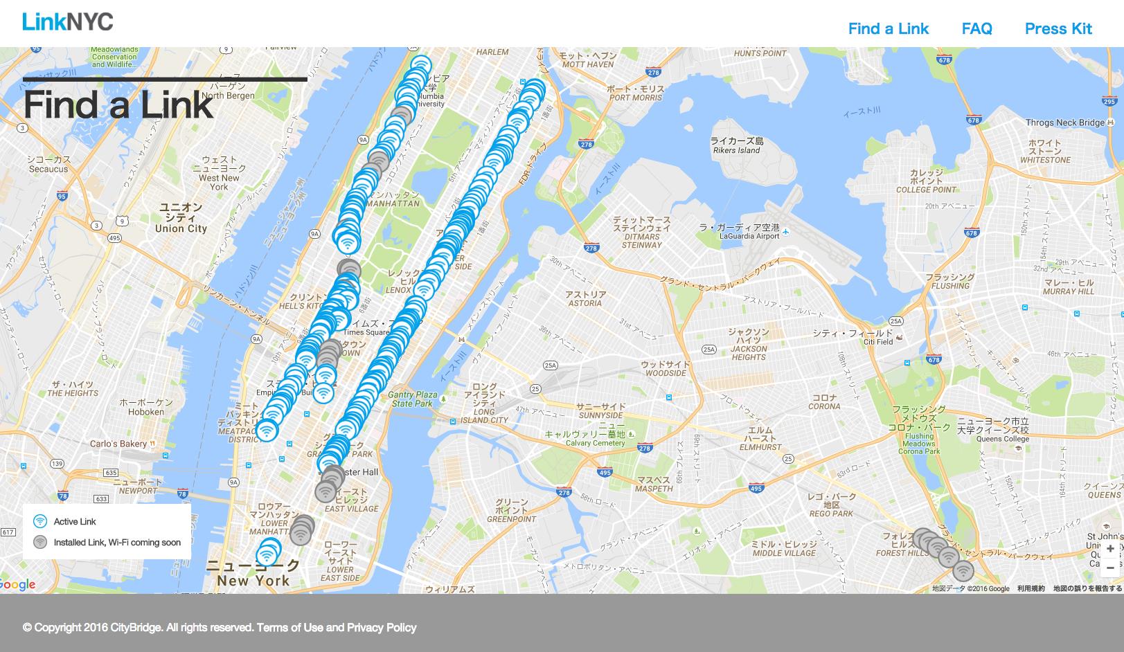 「LinkNYC」のサイト内では、キヨスクの場所がマッピングされている